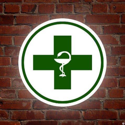 Вывеска для аптеки с символом Гигея