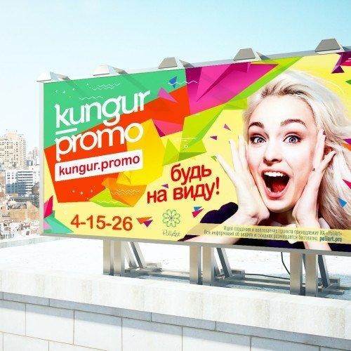billboard1-500x500