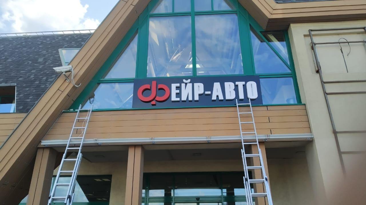 Вывеска магазина Columbia на фасаде здания
