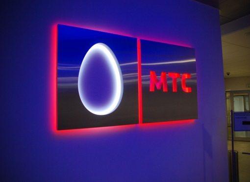 Вывеска с подсветкой для компании МТС