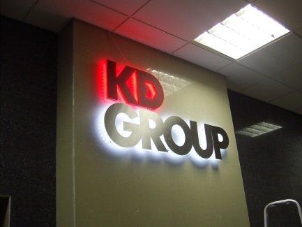 Светящаяся вывеска KD Group