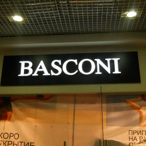 Табличка магазина Basconi