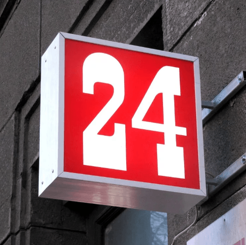 Световые панель-кронштейны «24 часа»