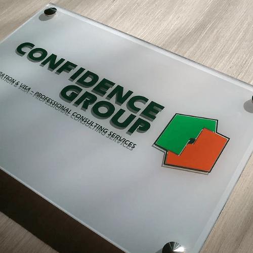 Акриловая табличка для Confidence Group