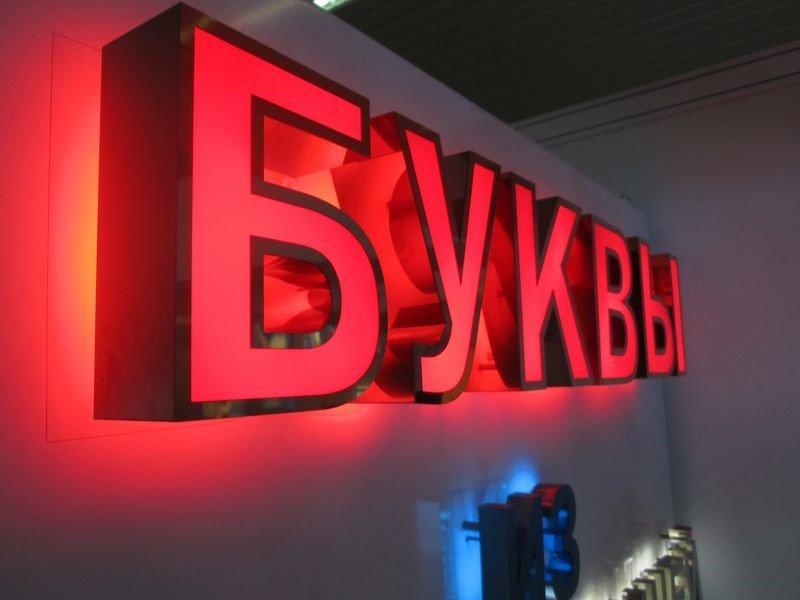 obem_vyveski_examp3