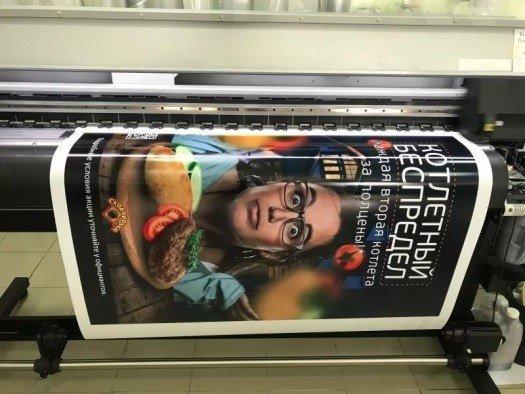 Интерьерная печать плакатов