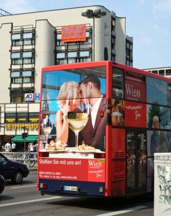 Реклама на транспорте (Брендирование)