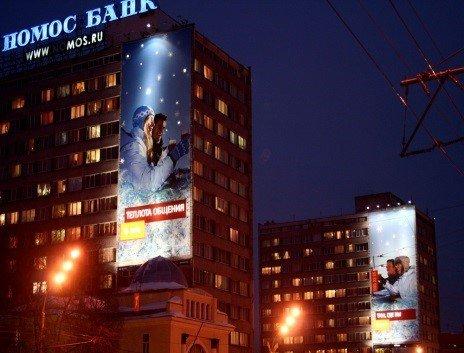 Баннер с рекламой на фасаде