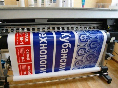 Процесс интерьерной печати на пленке