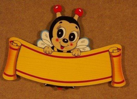 Табличка на шкаф в детский сад