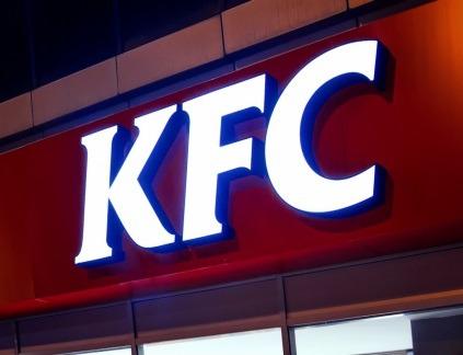 Вывеска с подсветкой для компании KFC